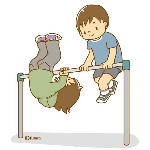 鉄棒・さかあがりをする子ども(ソフト)