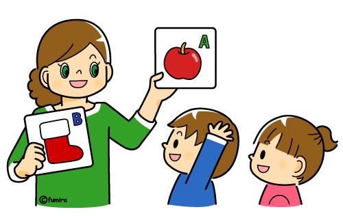 英語を学ぶ幼児と先生(カラー)
