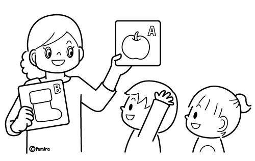 英語を学ぶ幼児と先生(ぬりえ ... : ぬりえ 英語 : 英語