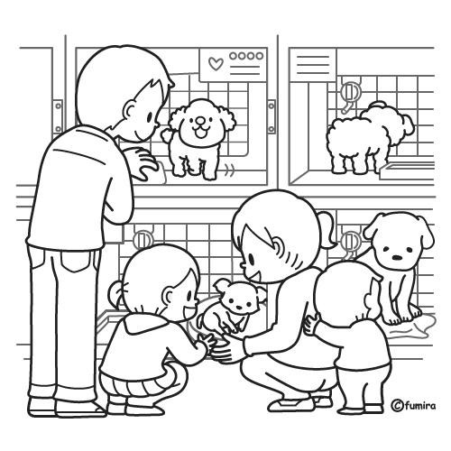 ペットショップに行く家族のイラストぬりえ 子供と動物のイラスト