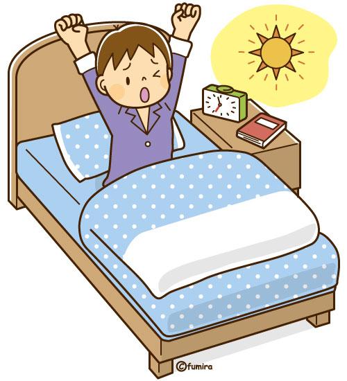 朝・起きる男の子のイラスト(ソフト)
