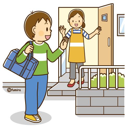 家を出る男の子いってきます言う男の子ソフト 子供と動物の