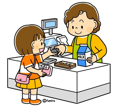 買い物をしてお金を払う女の子のイラスト(ソフト) | 子供と動物の ...