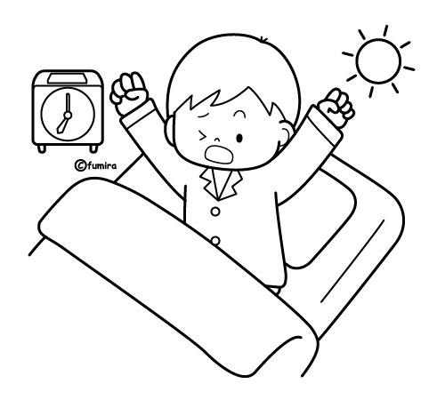朝起きる男の子のイラストぬりえ 子供と動物のイラスト屋さん