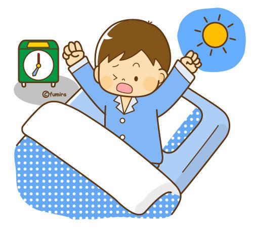 朝起きる男の子のイラストソフト 子供と動物のイラスト屋さん