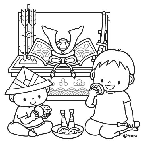 5月人形 兜飾りと柏餅を食べる兄弟のイラスト ぬりえ 子供と動物のイラスト屋さん わたなべふみ