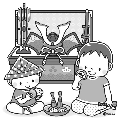 5月人形 兜飾りと柏餅を食べる兄弟のイラスト モノクロ 子供と動物のイラスト屋さん わたなべふみ