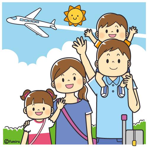 夏休み・家族旅行のイメージイラスト(カラー)