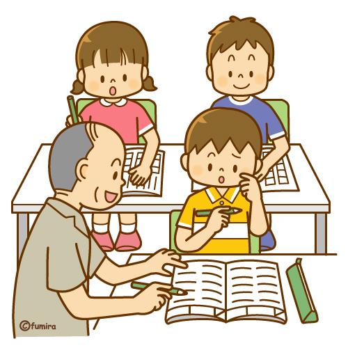 小学生のおさらい学習補習サポートをする男性のイラストソフト
