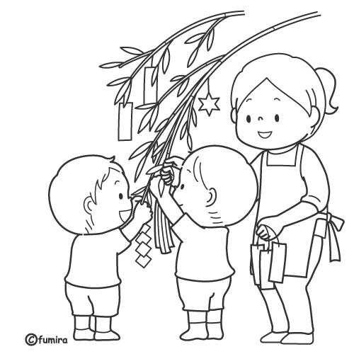 笹の葉に七夕の飾りつけをするこどもたちのイラストぬりえ