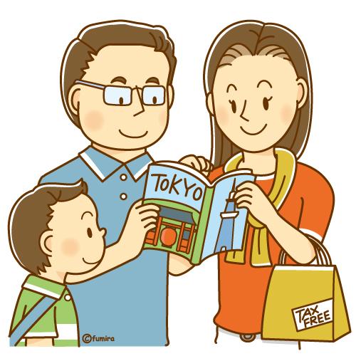 アジア人 日本に観光に来た家族のイラスト ソフト 子供と動物のイラスト屋さん わたなべふみ