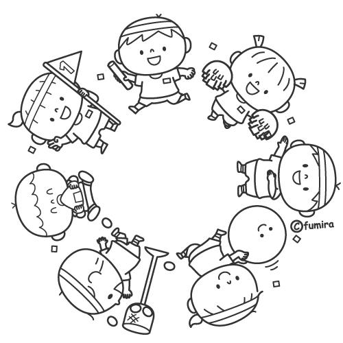 運動会の輪のイラストぬりえ 子供と動物のイラスト屋さん わたなべふみ