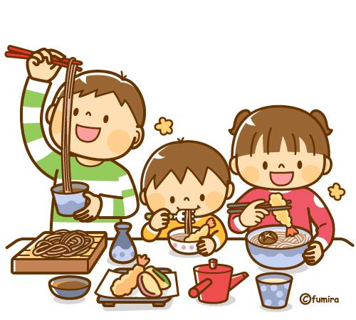 年越しそばを食べる子どもたちのイラスト(ソフト)